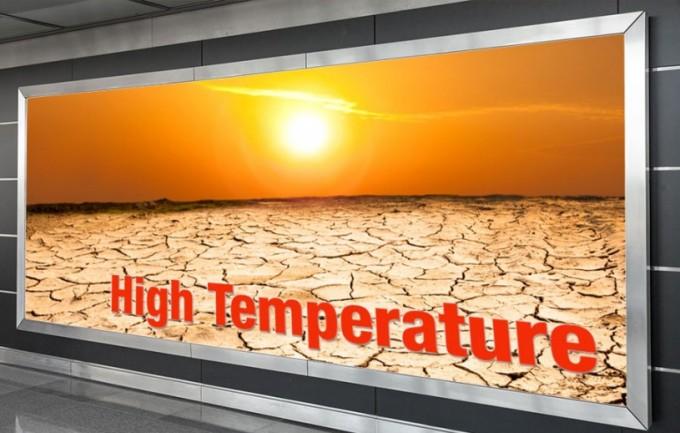 Два случая на високи температури