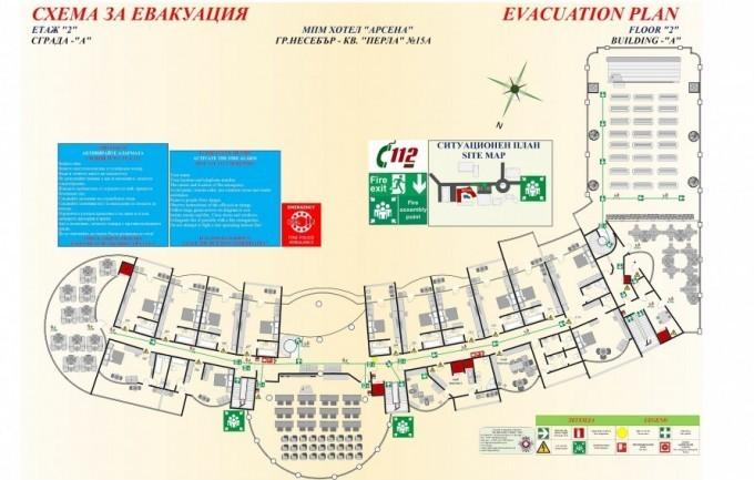 Схема за евакуация
