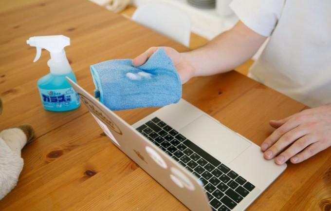 Дневник за дезинфекциране срещу COVID -19