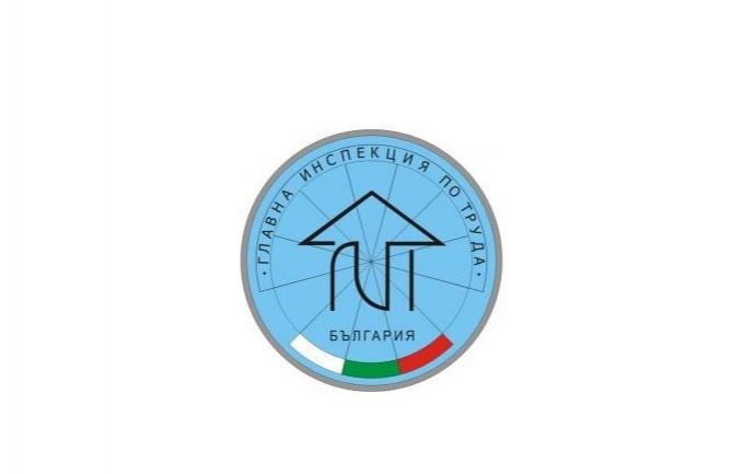 Декларация по чл. 15 от ЗЗБУТ през 2014 г.