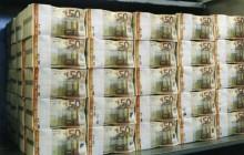 ИА ГИТ проверява работодатели за възнаграждения под минималната заплата
