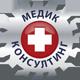 Трудова медицина - Медик Консултинг ООД