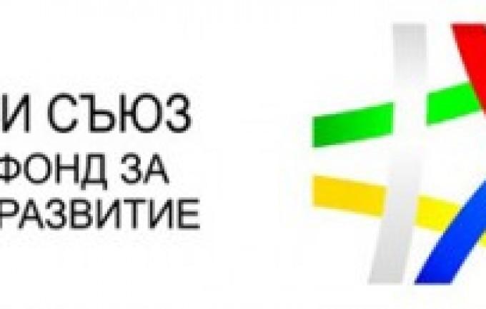 """BG16RFOP002-2.073 """"Подкрепа на микро и малки предприятия за преодоляване на икономическите последствия от пандемията COVID-19"""